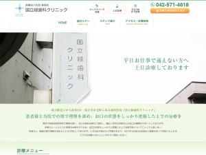 renew_midori